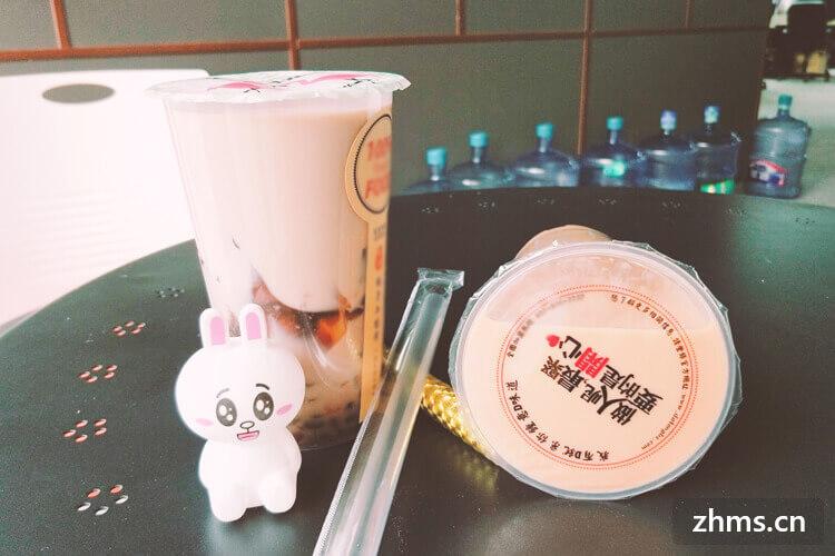 时尚泡吧奶茶相似图片2