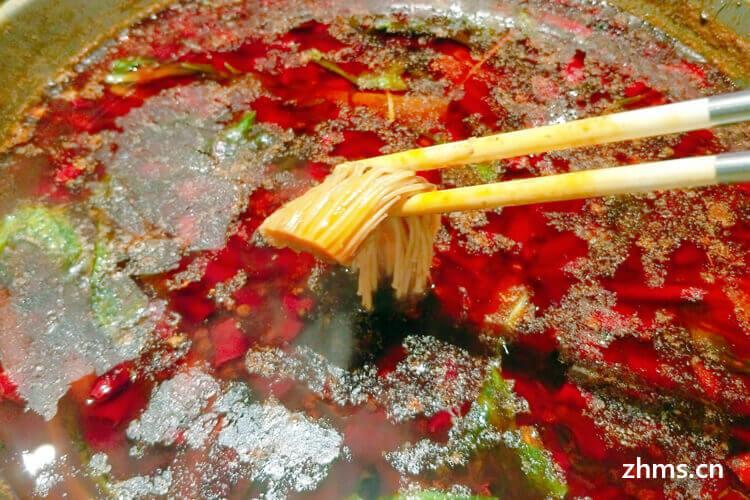 海底撈火鍋人均多少錢