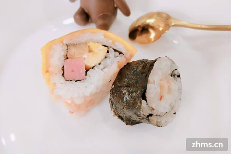 芥末日本料理相似图片3