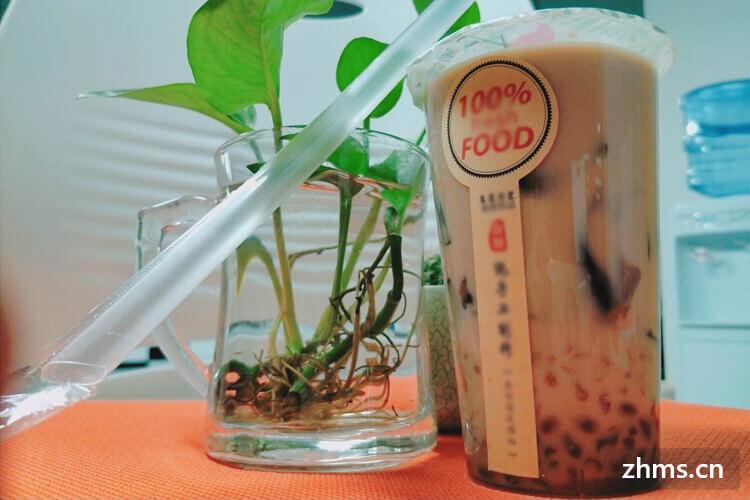 哈皮奶思奶茶饮品加盟流程