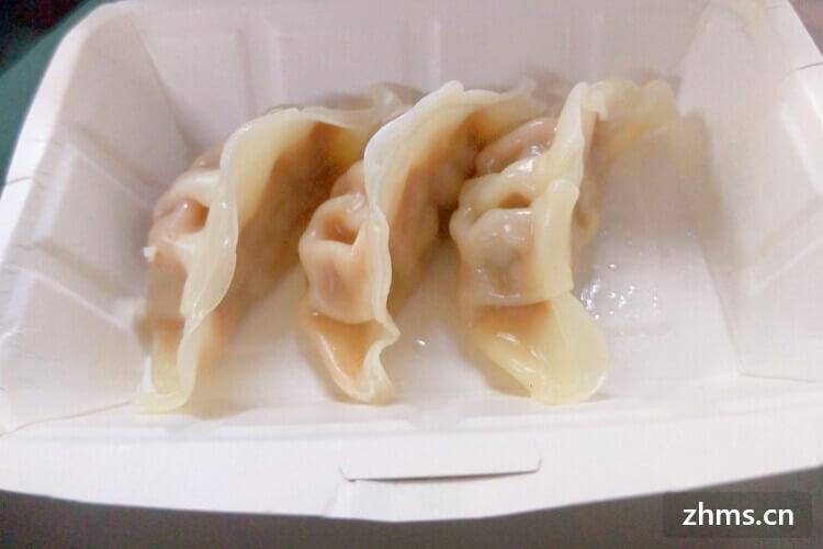 越南饺子的特点是什么