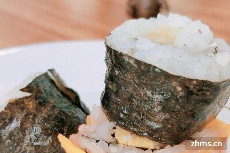 饭饭寿司有哪些加盟条件