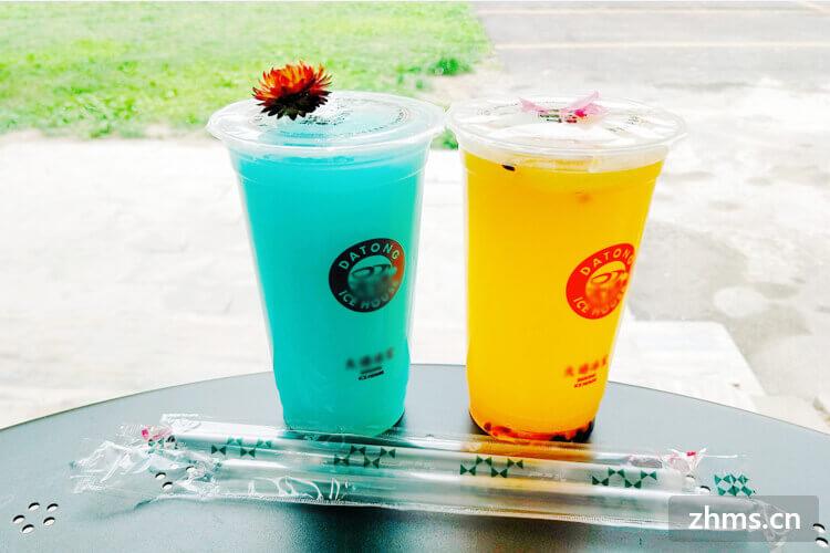 有人知道开一个茶百道店得多少钱吗?加盟条件难不?