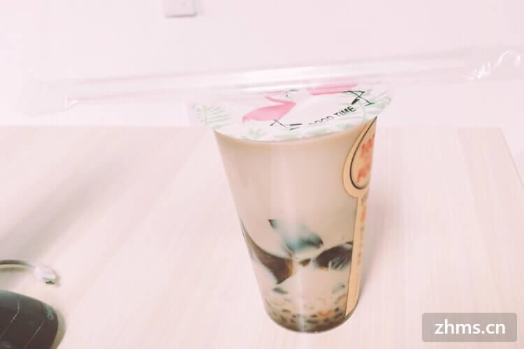 爷茶相似图片1