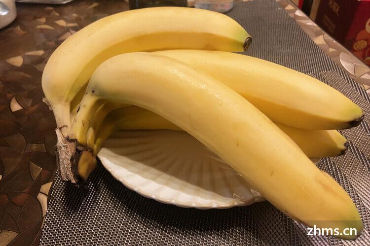 香蕉有点苦是怎么回事?香蕉应该怎样挑选?
