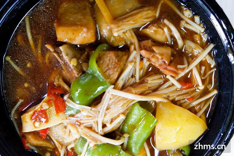 七十二番黄焖鸡米饭有哪些加盟条件