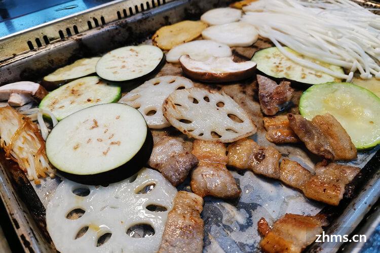 阿喜烤肉相似图片2
