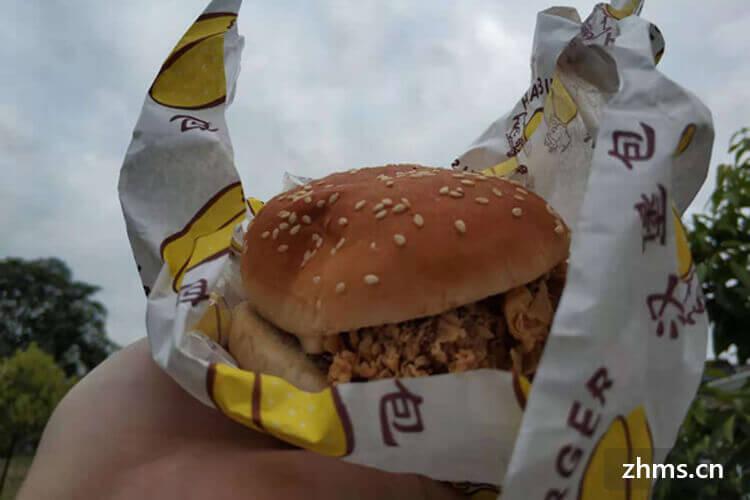 卡乐滋汉堡加盟的流程是怎么样的?想了解一下步骤