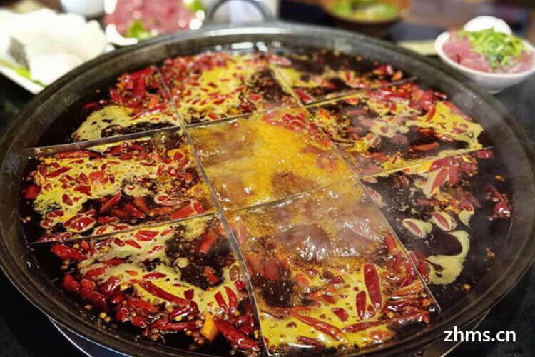 酷味红火锅加盟相似图片2