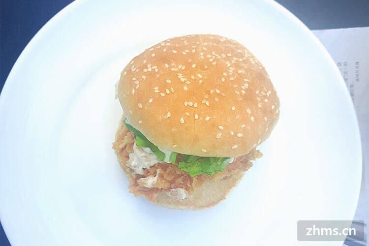 麦基客汉堡相似图片1