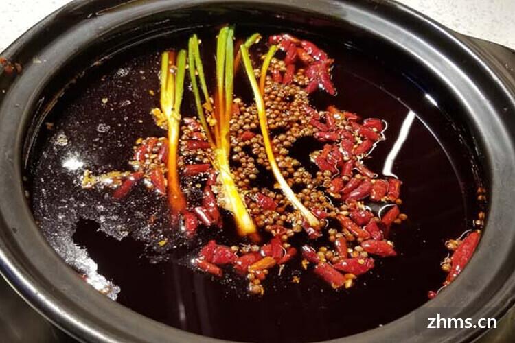 喜涮涮火锅相似图片3
