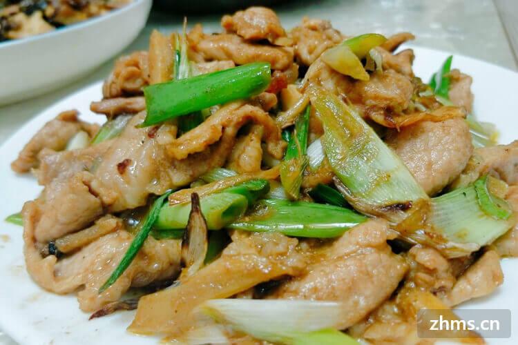 鼎羔香中餐加盟流程
