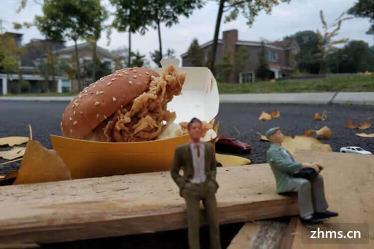 美乐士汉堡相似图
