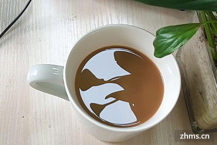 果逗茶饮品相似图片3