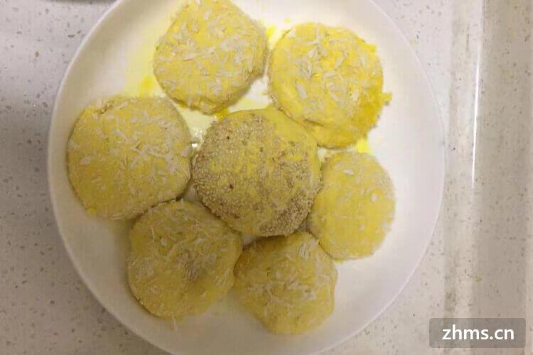 在家如何做南瓜饼
