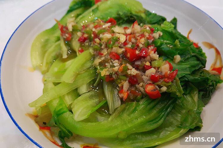 素菜营养汤,这样吃才更营养健?#30340;?></a>                                 <p class=