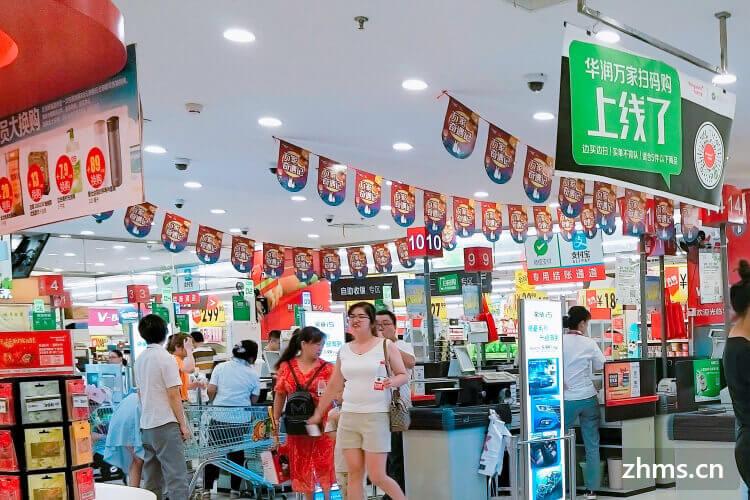 锅圈食汇超市相似图片3