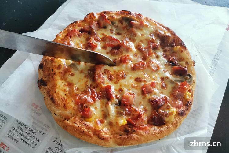 比萨匹萨加盟有哪些品牌?无忧创业!