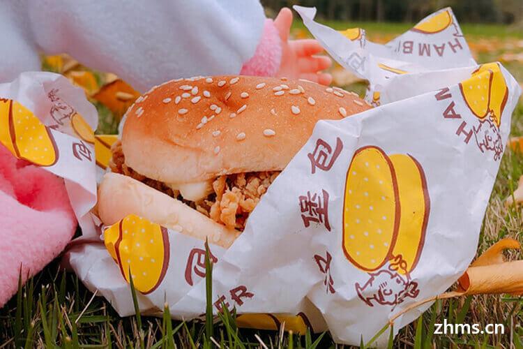 肯德基加盟費要多少?全球頂級漢堡品牌等你來合作!