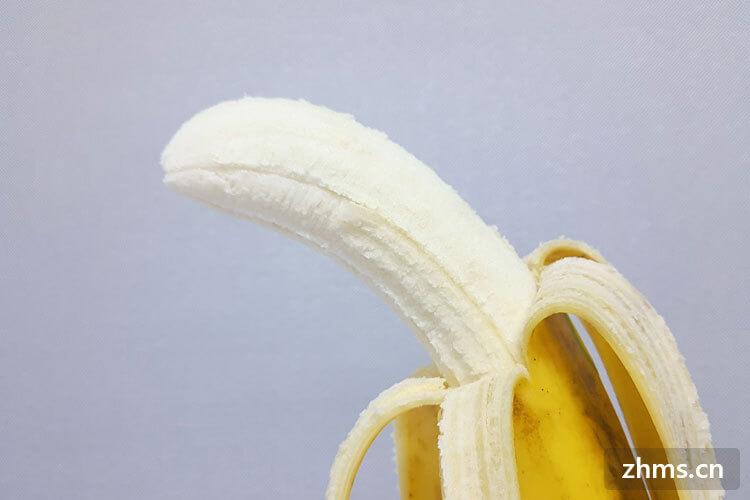 香蕉能量高吗?香蕉有什么作用?