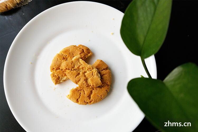 畅氏祖传豆腐小吃相似图片1