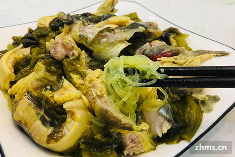 湖畔码头酸菜鱼相似图片2
