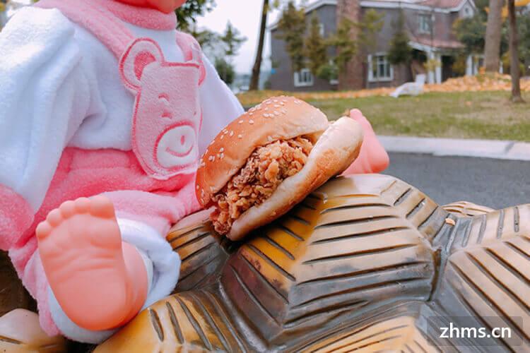 辽阳汉堡店加盟店如何加盟