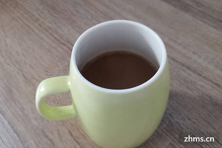 谁的咖啡加盟费多少?合作费用准备这么多就够了!