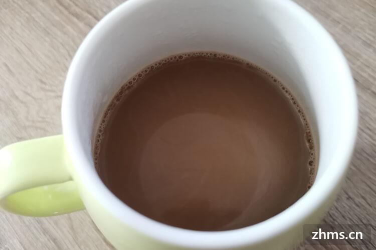 咖啡酷加盟费用和条件有哪些?