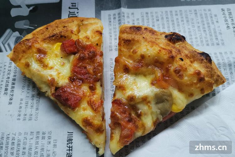 7寸披萨相当于什么大小?加盟披萨店靠谱吗?
