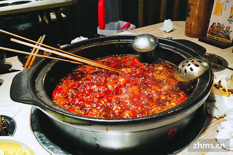 紫元春牛肉火锅相似图1