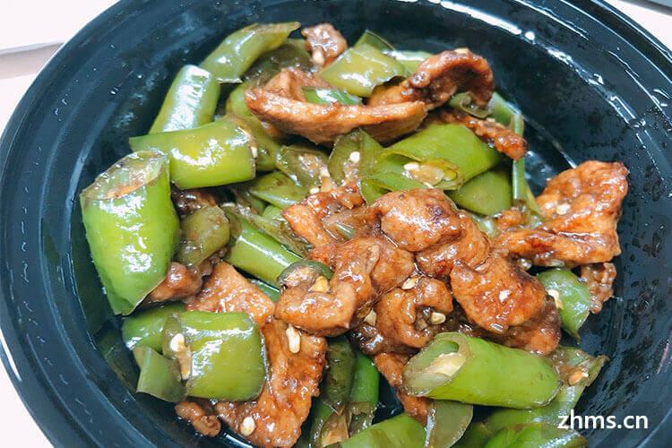 雀蓝川菜相似图片1