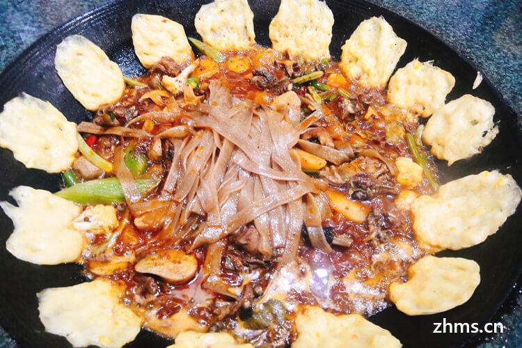 横山双城铁锅炖羊肉加盟
