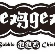 南京云膳餐饮管理有限公司