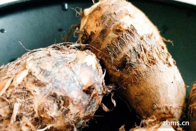 芋头蒸排骨的做法有哪些