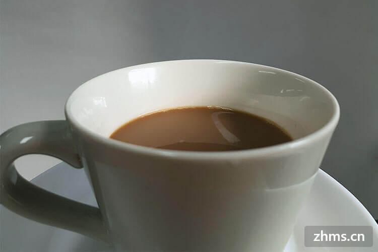泉州咖啡奶茶加盟代理