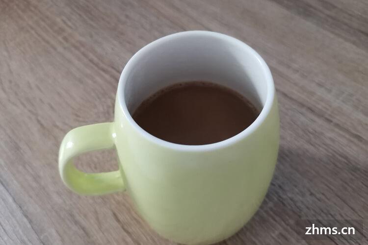 重庆瑞幸咖啡加盟费多少?选择加盟就选重庆瑞幸咖啡!