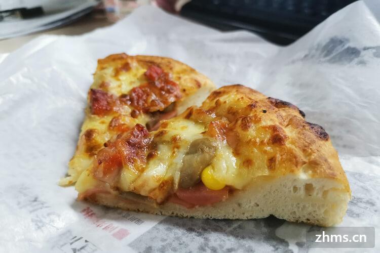 自制披萨饼底