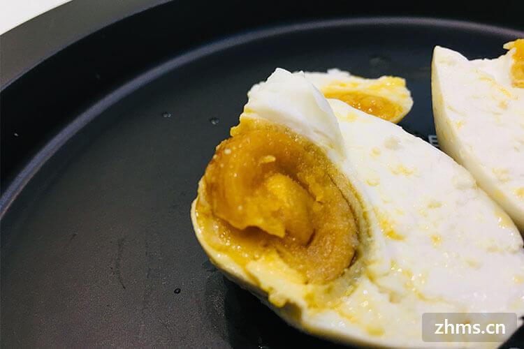 咸鸭蛋太咸了怎么吃
