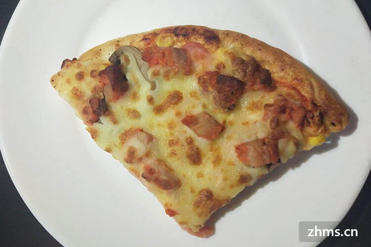 有家pizza真的是大品牌吗?选择加盟有家披萨的人多不多?