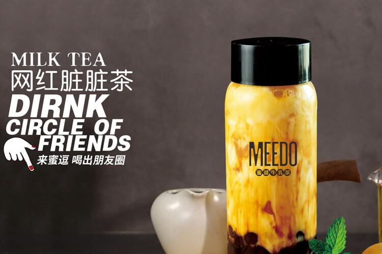 蜜逗奶茶飲品圖2