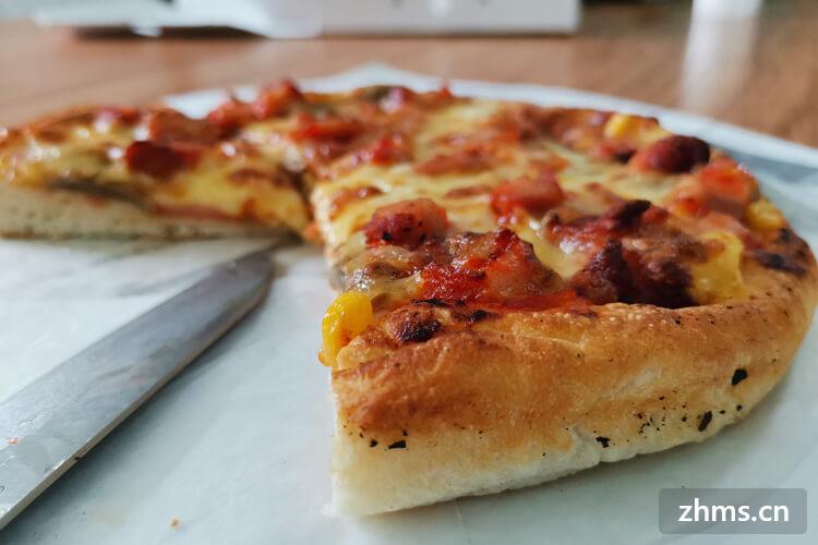 9.9元披萨加盟流程是什么