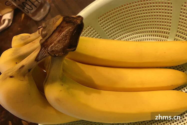 香蕉有点生需要放几天才能吃