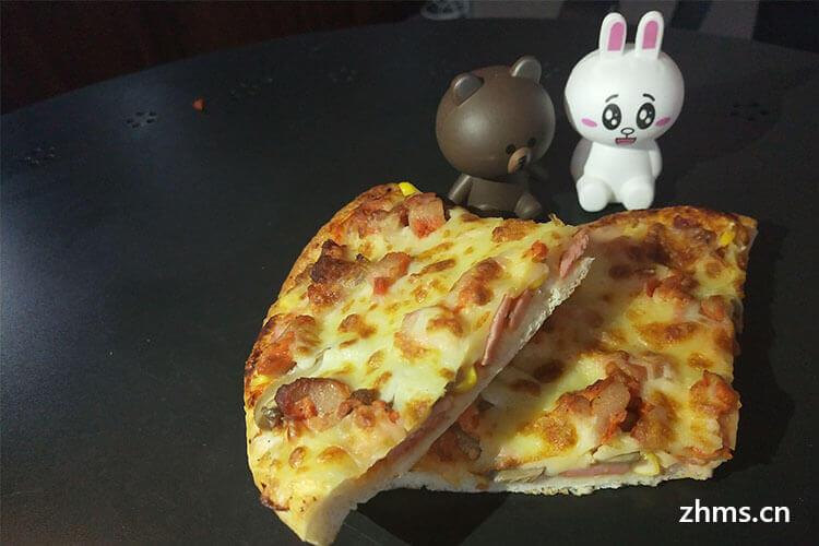 贝克汉堡披萨怎么样?