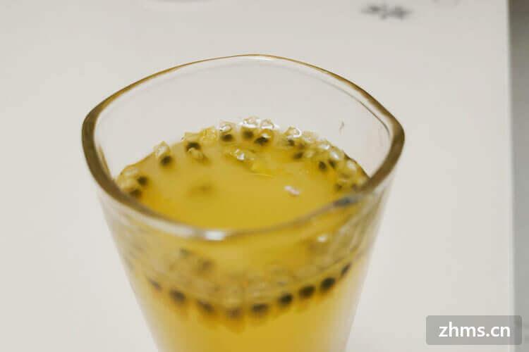 百香果蜂蜜柠檬可以保存多久