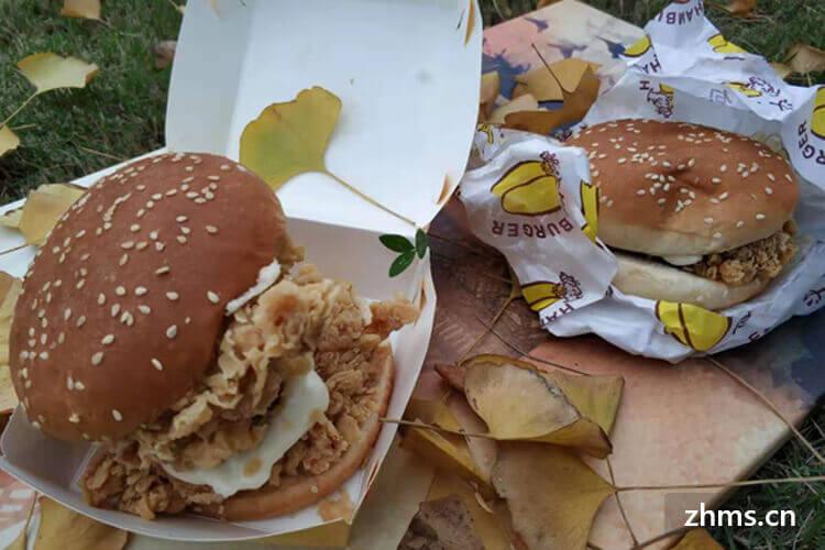 德州汉堡店加盟连锁简介
