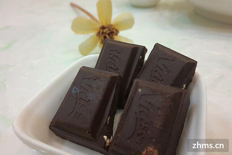 巧克力制作