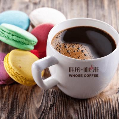 whose coffee图6