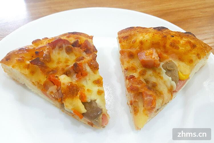 9.9披萨加盟哪个牌子好?