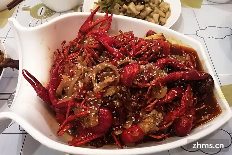 邵汇大虾相似图片1